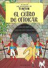 TINTIN 08: EL CETRO DE OTTOKAR (CARTONÉ)