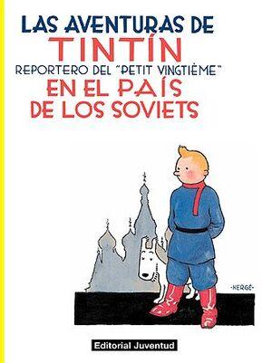 TINTÍN EN EL PAIS DE LOS SOVIETS - FACSIMIL